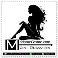 Madame Cosme เครื่องสำอางค์ และอุปกรณ์เสริมความงาม