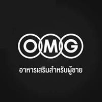 OMG Thailand อาหารเสริมสำหรับท่านชาย