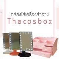 กล่องใส่เครื่องสำอาง by Thecosbox | 083 876 2233