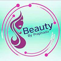 Beauty By Praphada จำหน่ายเครื่องสำอางค์ อาหารเสริม เพื่อสุขภาพ และความงาม