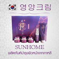 Sunhome 영양크림 จำหน่ายผลิตภัณฑ์บำรุงผิวหน้าจากเกาหลี