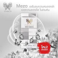 ไอยารีส - iyarich ผลิตภัณฑ์เพื่อผิวหน้าใส