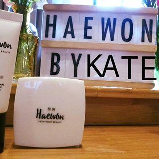 Haewon ผลิตภัณฑ์บำรุงผิวหน้า | ซื้อ5 กล่อง ราคา 425 บาท *พร้อมสิทธิ์ขายผลิตภัณฑ์ทุกตัวภายใต้แบรนด์ Haewon ฟรี!